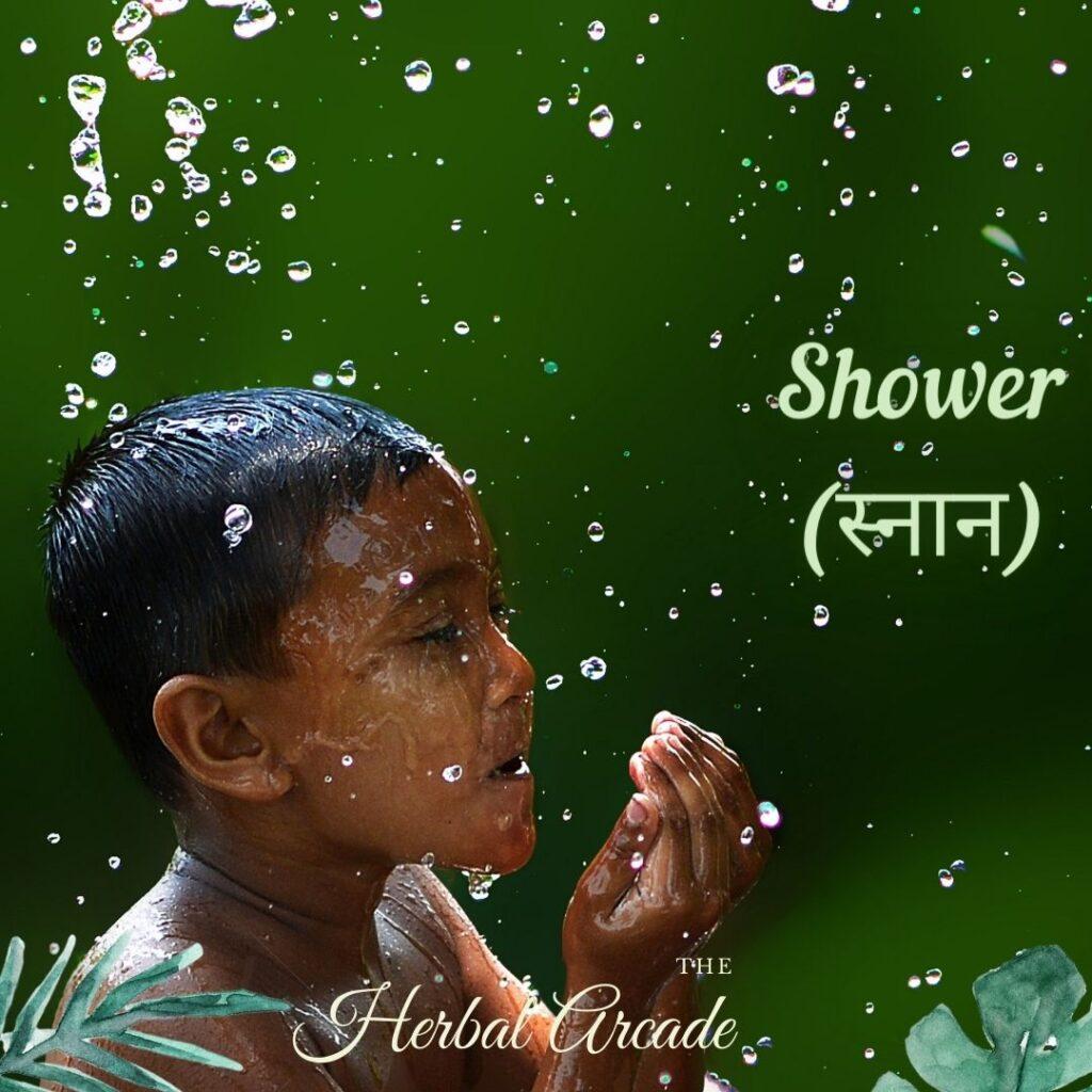 Snaan (Bath): Dincharya   HerbalArcade
