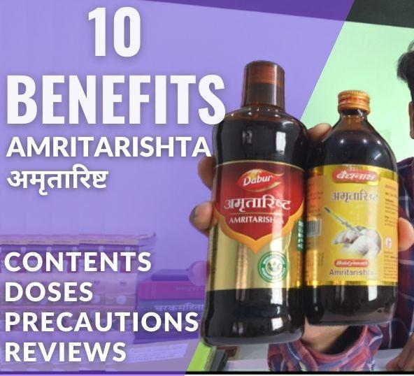 amritarishta Benefits herbal arcade