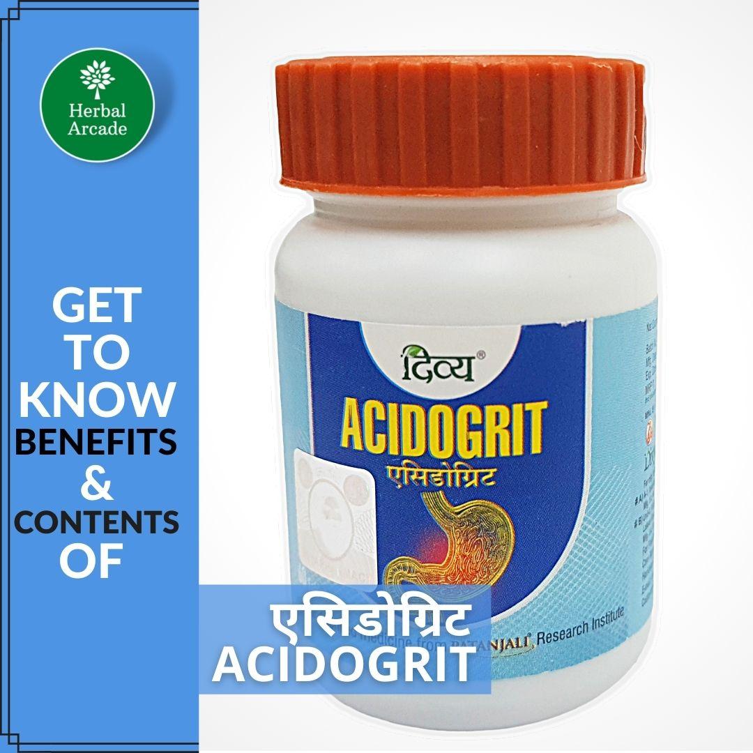 Acidogrit ke fayde herbal arcade