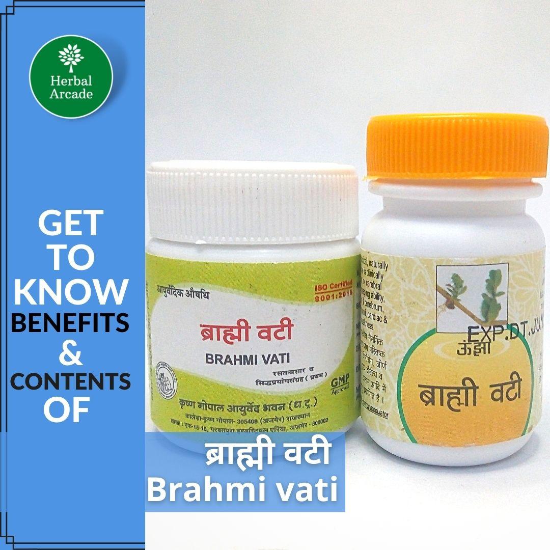 Brahmi vati ke fayde Herbal Arcade